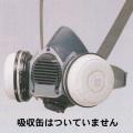 GM81S防毒マスク