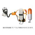 KD30FCS815空気呼吸器