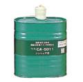 CA501/AMアンモニア用吸収缶