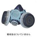 DD3防毒マスク