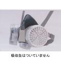 GM28防毒マスク