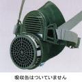 GM71SD防毒マスク