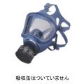 HV22全面型防毒マスク