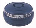 RDG7型土壌用マルチ吸収缶(1セット2個)