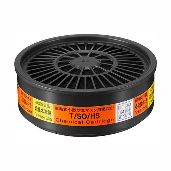 T/SO/HS亜硫酸ガス・硫化水素用吸収缶