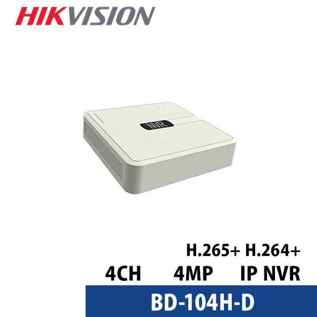 4CH IP NVR BD-104H-D セキュリティー再生録画機 4CH ネットワーク、HDD 迄対応 (ハードディスク別売り)、IPカメラレコーダー監視システム 【送料無料】