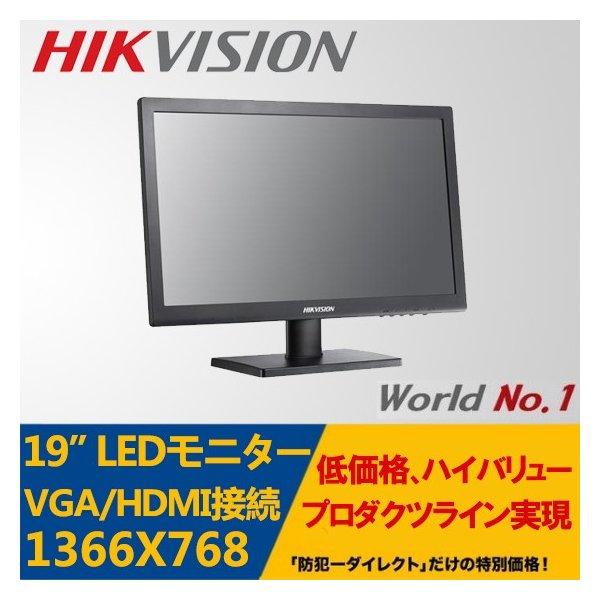 19インチLEDモニターDS-D5019QE-B VGA HDMI