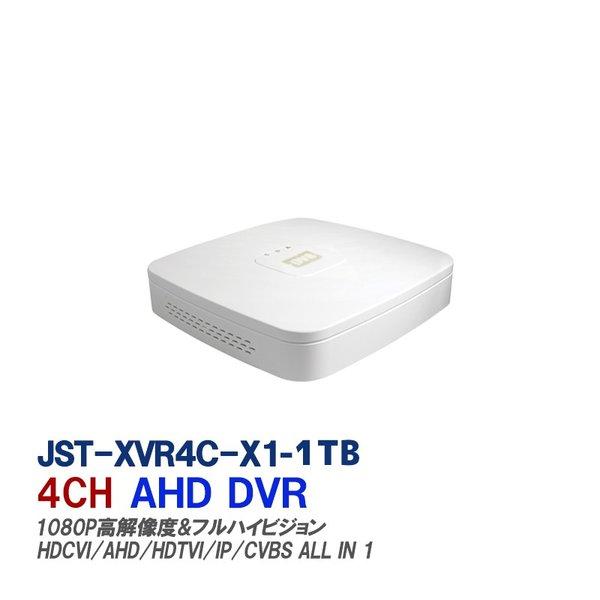 防犯カメラ用録画機 フルHD対応デジタルレコーダ 1TB HDD付 4CH HDCVI / AHD / HDTVI / IP / CVBS入力対応 ALL IN 1 JST-XVR4C-X1-1TB