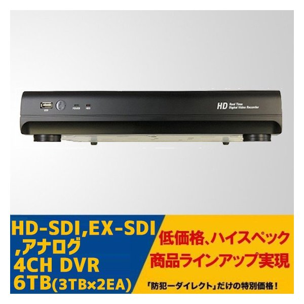 HD-SDI・EX-SDI・アナログ 4CH録画機 遠隔監視 ハイブリッドレコーダー XD-0405L