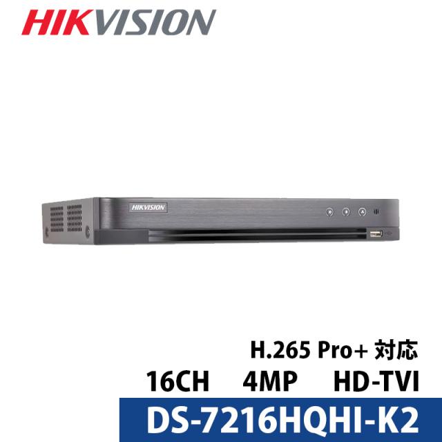 世界のHIKVISION(ハイクビジョン)の録画機、防犯カメラHD-TVI 16CH録画機  H.265+対応デジタルレコーダーds-7216hqhi-k2