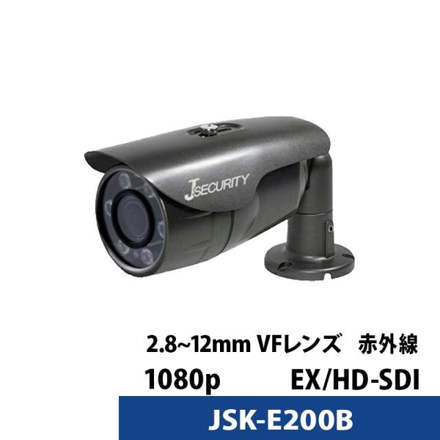 """防犯カメラ 屋外用 210万画素 HD-SDI カメラ 2.8mm-12mm V/F  j-securityカメラ 1/3"""" Panasonic CMOS 2.8mm-12mm JSK-E200B 【送料無料】"""