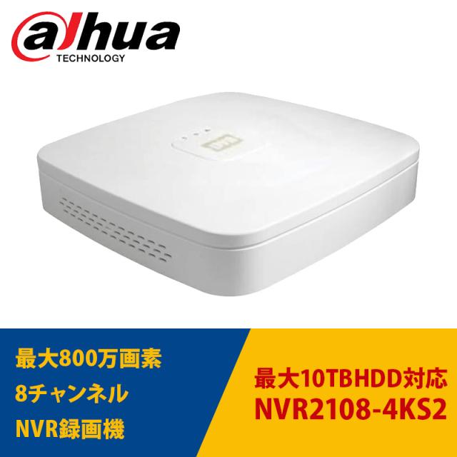 防犯カメラ用録画機NVR NVR2108-4KS2 Dahua 8CH 最大10TBHDD対応 送料無料