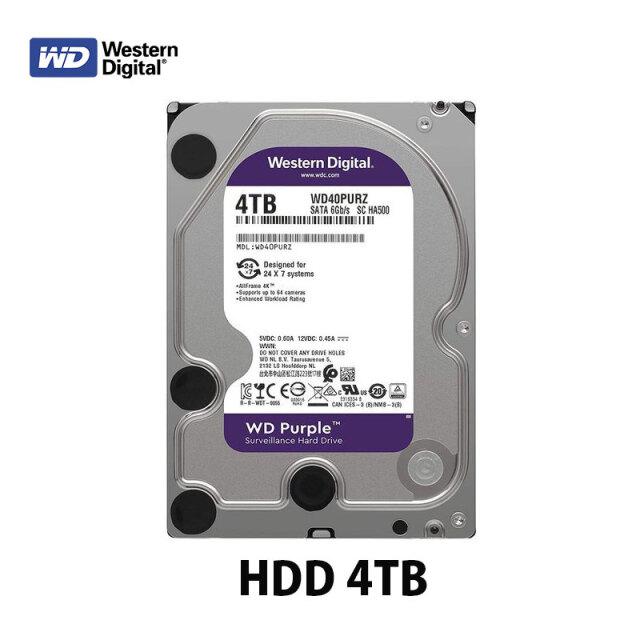 Western Digital HDD 4TB SATA 6Gb/s 5400 rpm スタンダードモデル キャッシュ 64MB WD Purple WD40PURZ