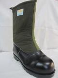 -30℃対応防寒安全長靴