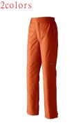 防水防寒パンツオレンジ