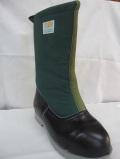 -30℃対応軽量防寒安全長靴