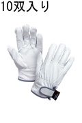 LH812W手暖レインジャー大中産業