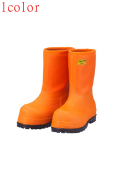 【送料無料】-60℃対応 冷凍倉庫用防寒長靴NR011オレンジ 日本製【シバタ工業】