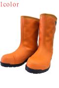 冷凍倉庫用安全長靴NR031