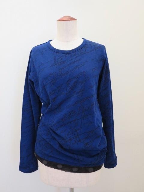 Y's YOHJI YAMAMOTO (ワイズ ヨウジヤマモト) ラフメモカットジャガード脇ドレープ長袖Tシャツ:ブルー