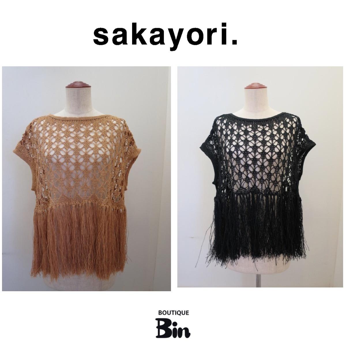 sakayori サカヨリ  フレンチスリーブメッシュ編みプルオーバー:ベージュ/ブラック