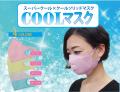 solidmask_1.jpg