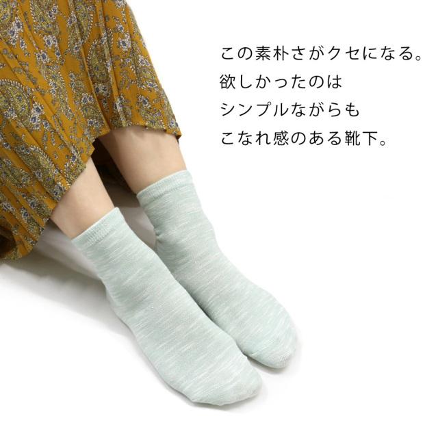 靴下レディース