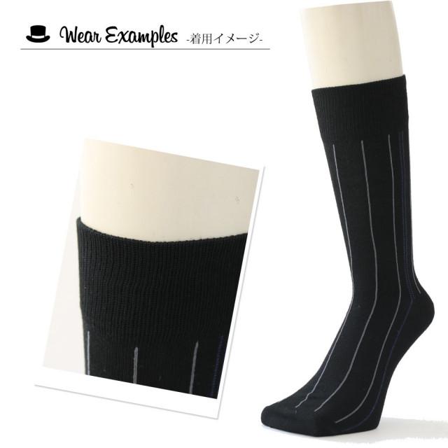 靴下メンズフォーマル裾から肌が見えないハイクルー丈ドレスソックスビジネスソックス10足セット送料無料