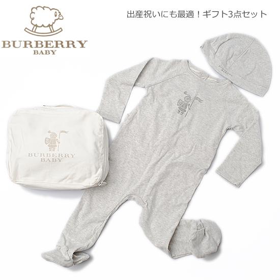 【出産祝いにも☆】BURBERRY BABY バーバリー ベビー 長袖カバーオール 3点セット ライトグレー 3755323【新品】【送料無料】