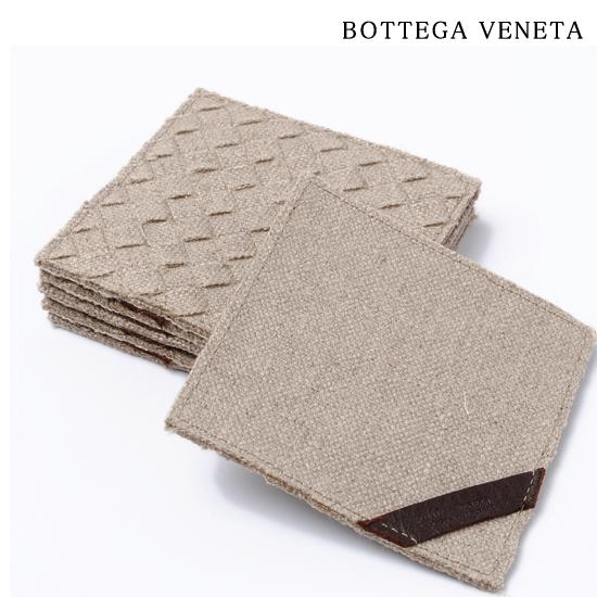 BOTTEGA VENETA ボッテガ ヴェネタ イントレチャート コースター 6枚セット ベージュ/ブラウン【新品】【送料無料】
