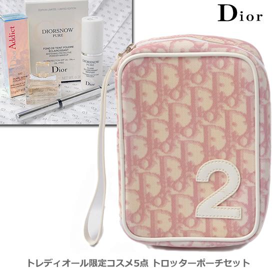 Christian Dior クリスチャン・ディオール トレディオール トロッター/ピンク 化粧ポーチ+コスメセット 【わけあり】【送料無料】