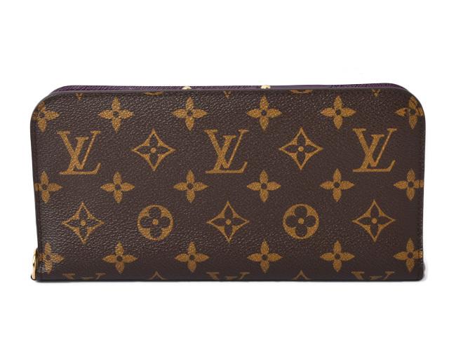 ルイヴィトン 財布 LOUIS VUITTON 長財布/ポルトフォイユ・アンソリット M66568 ヴィオレット モノグラム