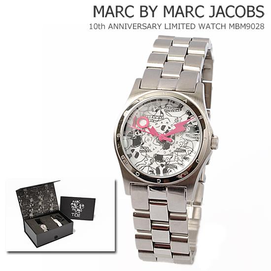 MARC BY MARC JACOBS(マークバイマークジェイコブス)腕時計 10周年記念限定モデル スカル柄 シルバー MBM9028【新品】【送料無料】