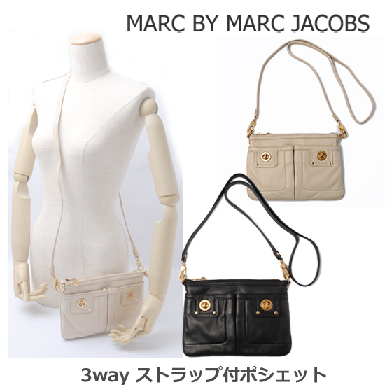 MARC BY MARC JACOBS(マークバイマークジェイコブス)ストラップ付 3way ショルダーポシェット/クラッチバッグ M301202/M3111195