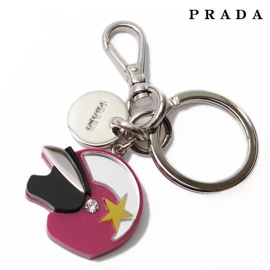 PRADA プラダ フック付キーホルダー/キーリング チャーム ヘルメット ピンク【新品】【送料無料】
