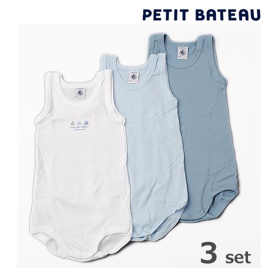【出産祝いにも☆】PETIT BATEAU プチバトー アンダーウェア ベビー男の子 ランニングボディ 3枚組セット 【新品】【送料無料】