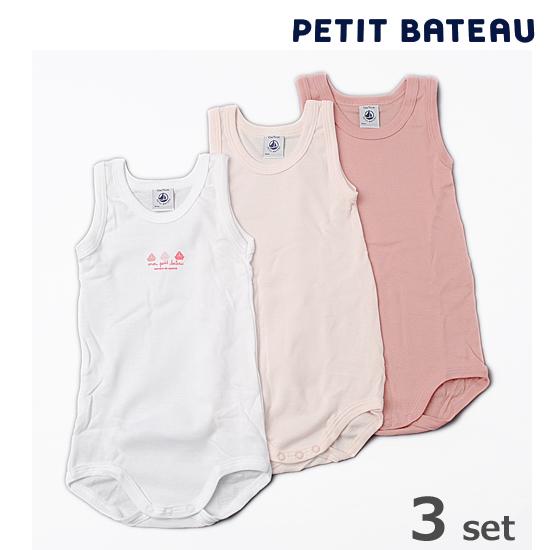 【出産祝いにも☆】PETIT BATEAU プチバトー アンダーウェア ベビー女の子 ランニングボディ 3枚組セット 【新品】【送料無料】