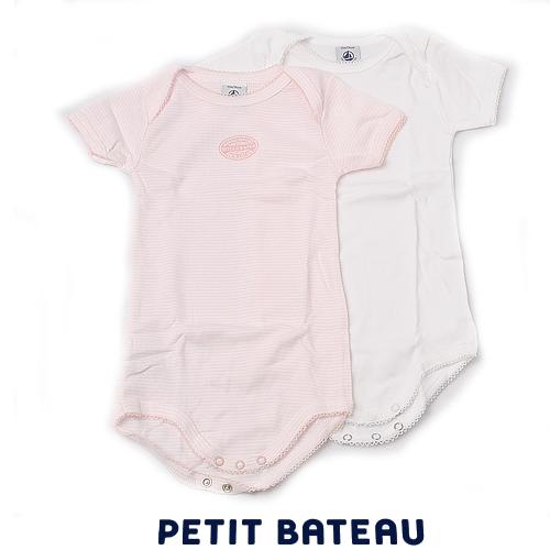 【出産祝いに☆】プチバトー PETIT BATEAU アンダーウェア ミラレ 半袖ボディ 2枚組セット 新品