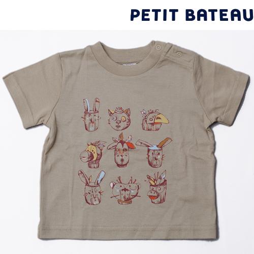 【出産祝いにも☆】プチバトー PETIT BATEAU ベビー 半袖Tシャツ 肩スナップ 動物プリント 新品