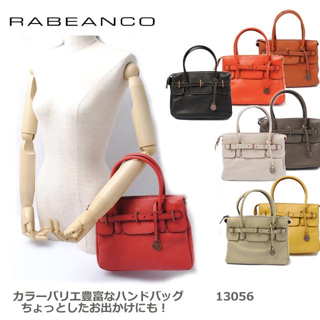 RABEANCO(ラビアンコ) ハンドバッグ ソフトレザー 13056A  【新品】【送料無料】