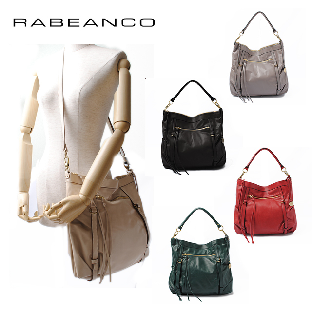 RABEANCO(ラビアンコ) 2WAY エディターズバッグ ストラップ付 ソフトレザー 183971【新品】【送料無料】