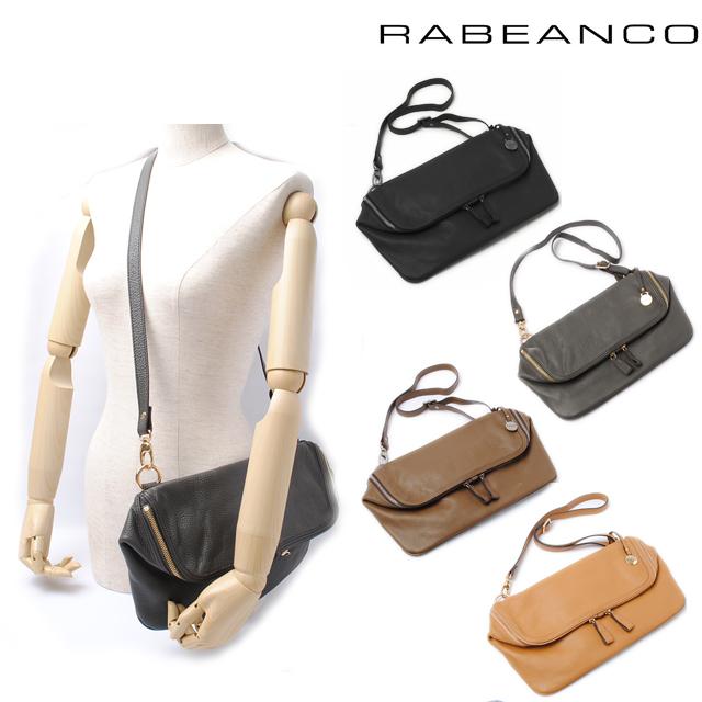 RABEANCO(ラビアンコ) クラッチ兼用2WAYショルダーバッグ ストラップ付 ソフトレザー 183993 4色  【新品】【送料無料】