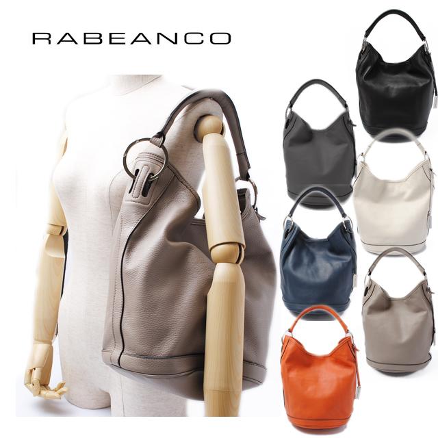 RABEANCO(ラビアンコ) バケツ型トートバッグ ソフトレザー 18535A 【新品】【送料無料】