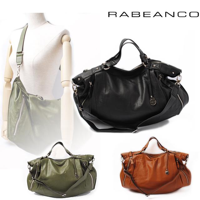 RABEANCO(ラビアンコ) 2WAYトートバッグ ストラップ付 ソフトレザー 190922 3色  【新品】【送料無料】
