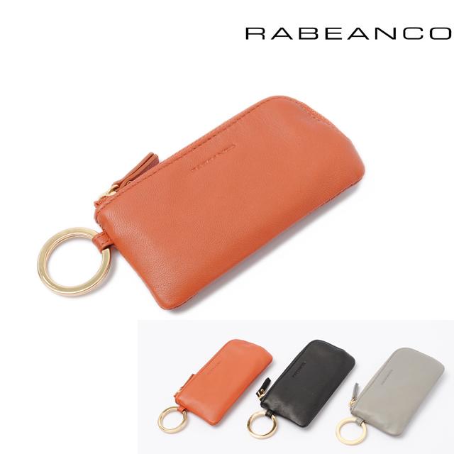 RABEANCO(ラビアンコ) キーリング付小物入れ ソフトレザー 208301 3色 【新品】【送料無料】
