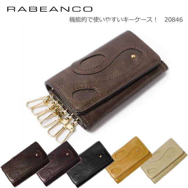 RABEANCO(ラビアンコ) 6連キーケース ポケット付 レザー 20846【新品】【送料無料】