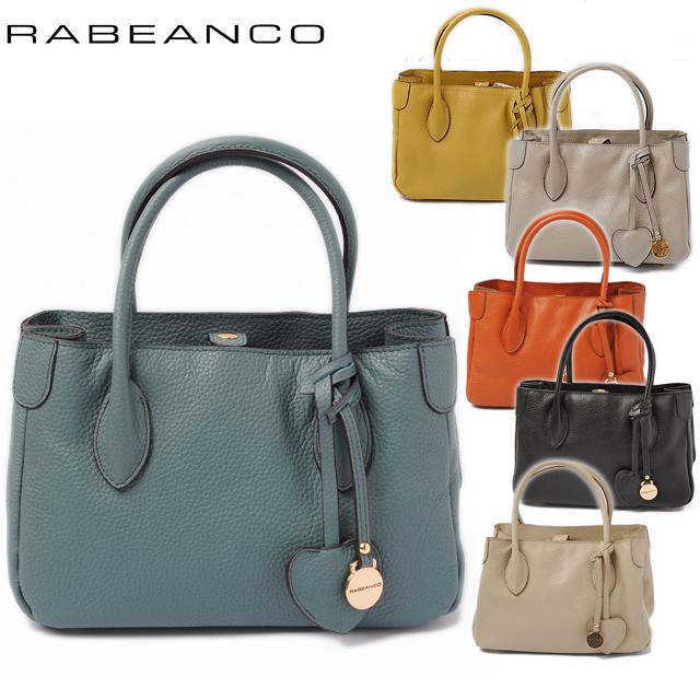 RABEANCO(ラビアンコ) トートバッグ Sサイズ ソフトレザー 13055A  【新品】【送料無料】