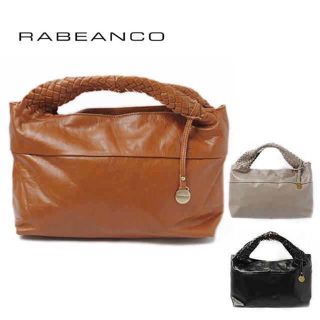 RABEANCO(ラビアンコ) メッシュハンドル トートバッグ ソフトレザー 13463  【新品】【送料無料】