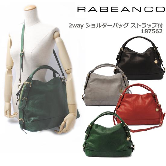 RABEANCO(ラビアンコ) 2WAYショルダーバッグ ストラップ付 ソフトレザー 187562 【新品】【送料無料】