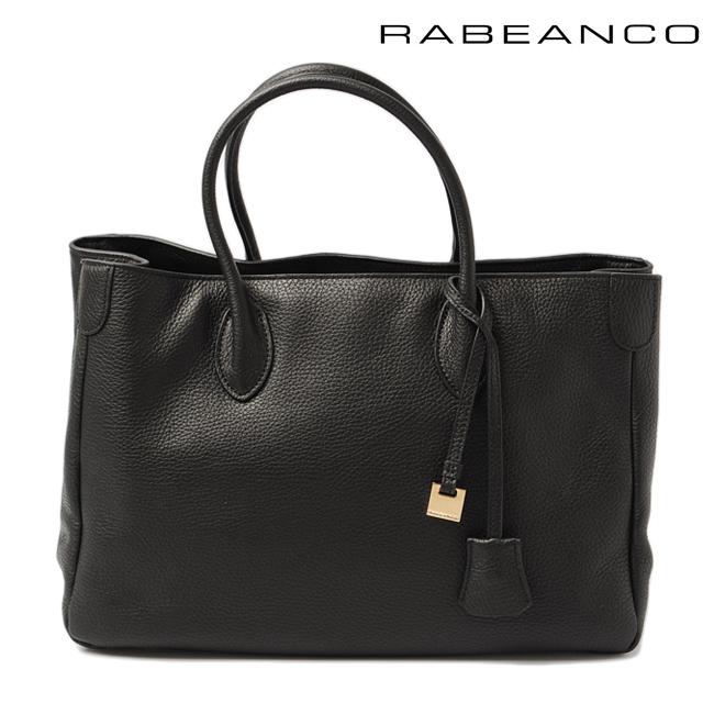 ラビアンコ トートバッグ RABEANCO ラージトート ソフトレザー ブラック 1113611A